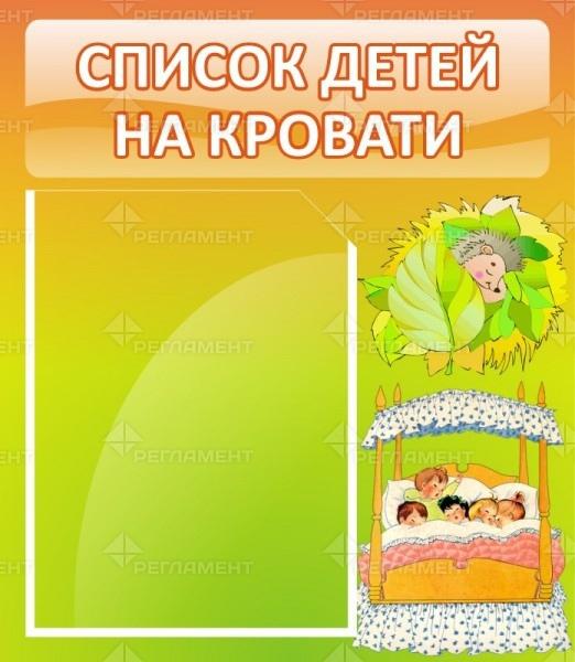 Картинки для оформления в детском саду с полотенцем