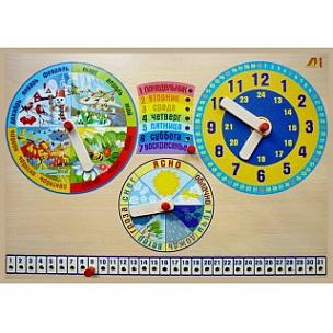 Часики и календарики на сайт учреждения